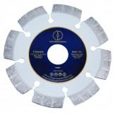 Disc diamantat Tudee 125X22.2mm debitare beton dur