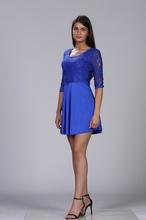 Kraljevsko plava haljina sa gloknicom