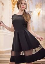 Dnevna haljina sa mrezicom i faltama