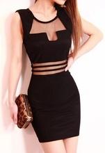 Crna haljina sa kombinacijom mrezice
