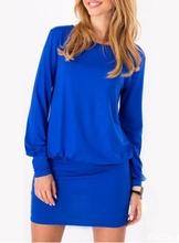 Dnevna braon i plava haljina