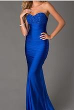 Duga kraljevsko plava haljina sa cipkom