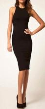 Dnevna crna haljina za svaki dan
