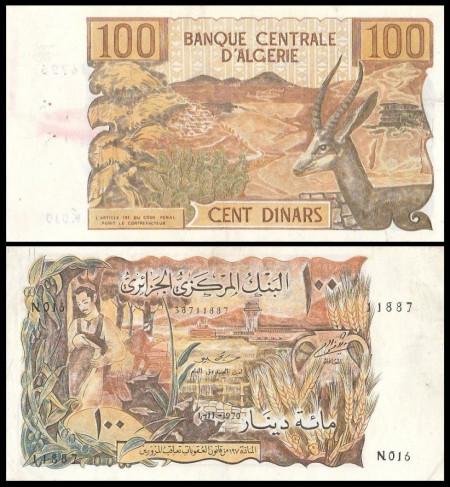Algeria 1970 - 100 dinars, circulata
