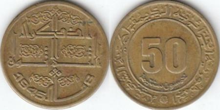 Algeria 1975 - 50 santimat, circulata