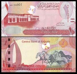Bahrain 2017 - 1 dinar, necirculata