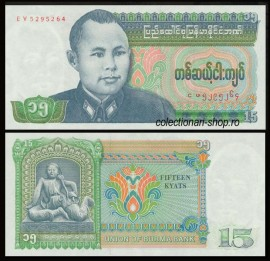 Burma 1986 - 15 kyats, necirculata