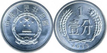 China 2013 - 1 fen UNC