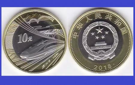 China 2018 - 10 yuan UNC - bimetal
