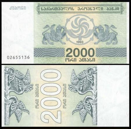 Georgia 1993 - 2000 lari, necirculata
