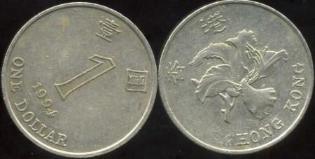 Hong Kong 1994 - 1 dollar, circulata