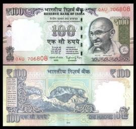 India 2016 - 100 rupees, necirculata