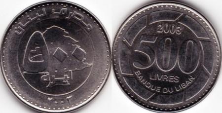 Liban 2003 - 500 livres, circulata