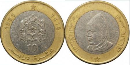 Maroc 1995 - 10 dirham, circulata