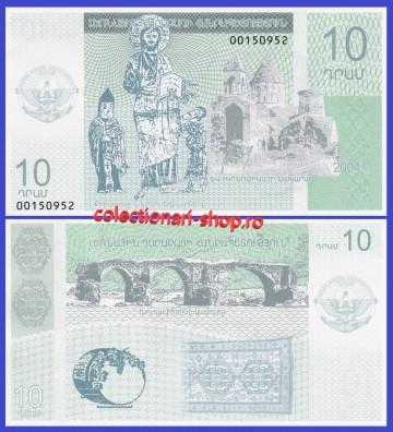 Nagorno Karabakh 2004 - 10 drahms, necirculata