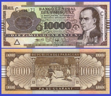 Paraguay 2004 - 10.000 guaranies, necirculata