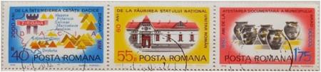 Romania 1978 - istoria municipiului Arad, serie stampilata