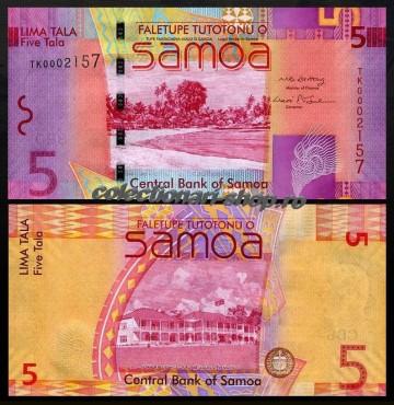 Samoa 2008 -  5 tala, necirculata