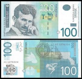 Serbia 2013 - 100 dinars, necirculata