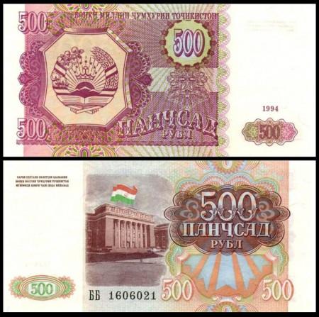 Tadjikistan 1994 - 500 ruble, necirculata