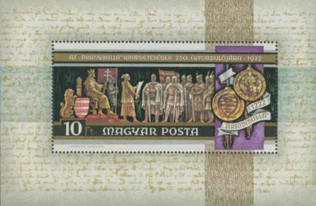 Ungaria 1972 - 1000 de ani orasul Szekesfehervar, colita neuzata