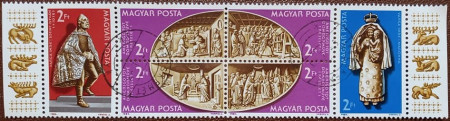 Ungaria 1982 - Arta Capelei Maghiare din Vatican, serie stampilata