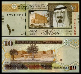 Arabia Saudita 2012 - 10 riyals, necirculata