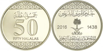 Arabia Saudita 2016 - 50 halalas UNC