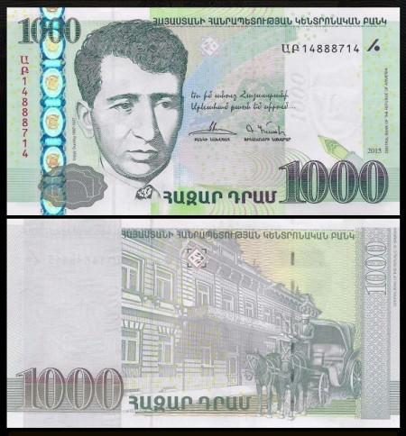 Armenia 2015 - 1000 dram, necirculata