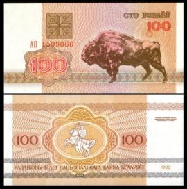 Belarus 1992 - 100 ruble, necirculata