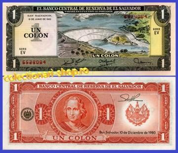 El Salvador 1980 -  1 colon, necirculata