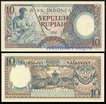 Indonezia 1958 -  10 rupiah, necirculata