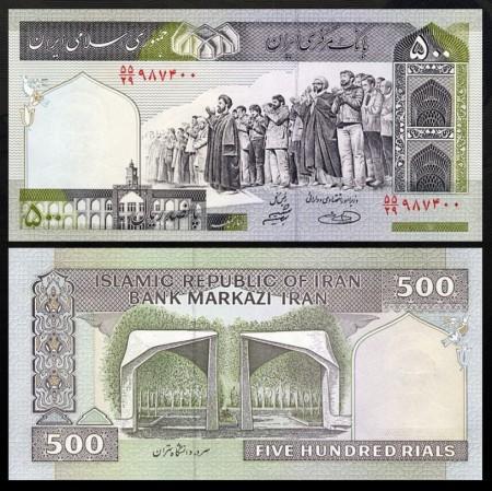 Iran 1982 -  500 rials, necirculata