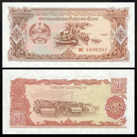 Laos 1979 - 20 kip, necirculata
