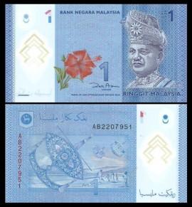 Malaysia 2012 - 1 ringgit, necirculata