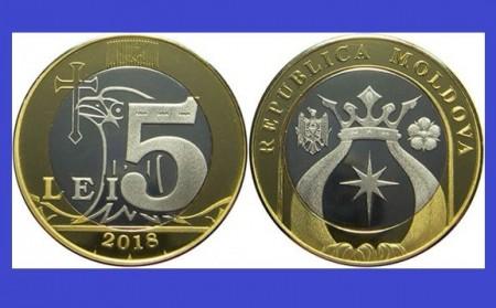 Moldova 2018 - 5 lei, UNC