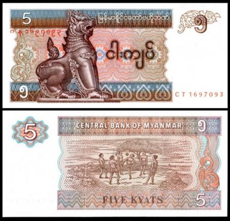 Myanmar 1997 - 5 kyats, necirculata