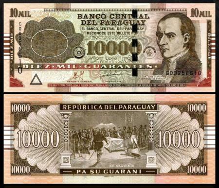 Paraguay 2011 - 10.000 guaranies, necirculata