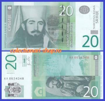 Serbia 2013 -  20 dinars, necirculata