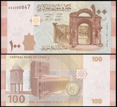 Siria 2009 - 100 pounds, necirculata