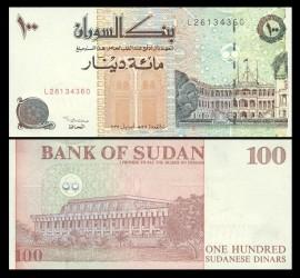 Sudan 1994 - 100 dinars, necirculata