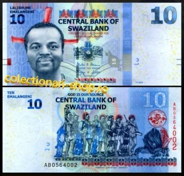 Swaziland 2014 - 10 emalangeni, necirculata