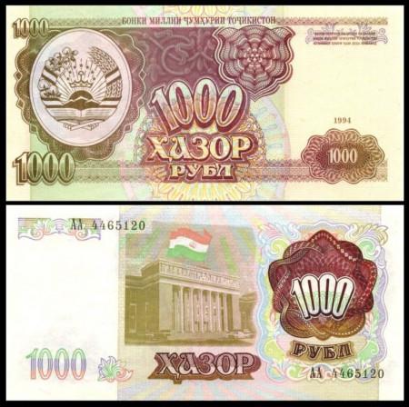 Tadjikistan 1994 - 1000 ruble, necirculata