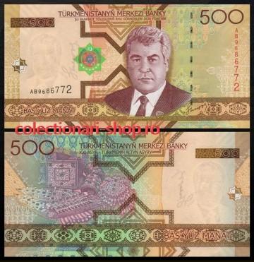 Turkmenistan 2005 -  500 manat, necirculata