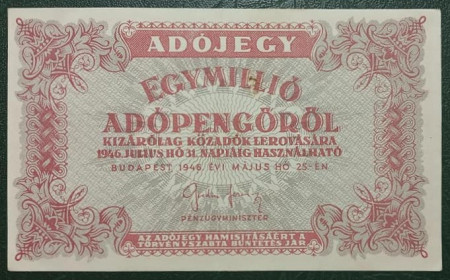 Ungaria 1946 - 1.000.000 adopengo, circulata - fara serie