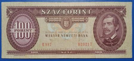 Ungaria 1992 - 100 forint, circulata