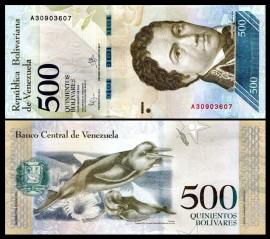 Venezuela 2016 -   500 bolivares, necirculata