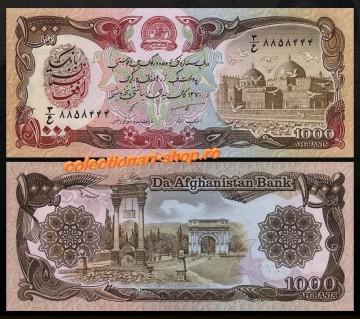 Afganistan 1991 - 1000 afghanis, necirculata