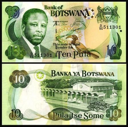 Botswana 2002 - 10 pula, necirculata