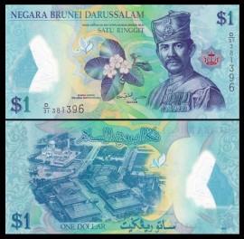 Brunei 2013 - 1 ringgit, necirculata